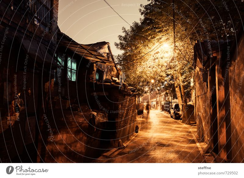 House (Residential Structure) Exceptional Alley China Night shot Beijing