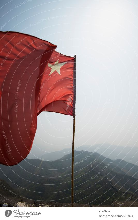 Raise the flag Sky Mountain China Tourist Attraction Landmark Great wall Tourism Flag Communism Colour photo Copy Space top