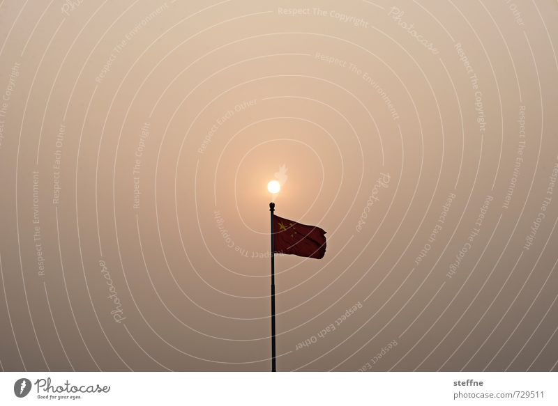 heavenly peace Beijing China Exotic Sunset Flag chinese flag Tiananmen square Colour photo Copy Space left Copy Space right Copy Space top Copy Space bottom