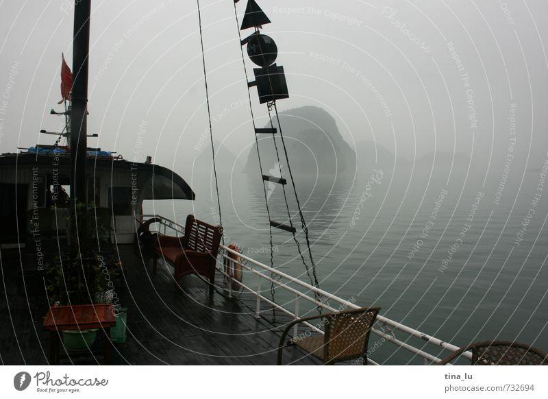 Dark Cold Coast Gray Watercraft Brown Rock Rain Fog Island Wet Bay Asia Discover Mystic Boating trip
