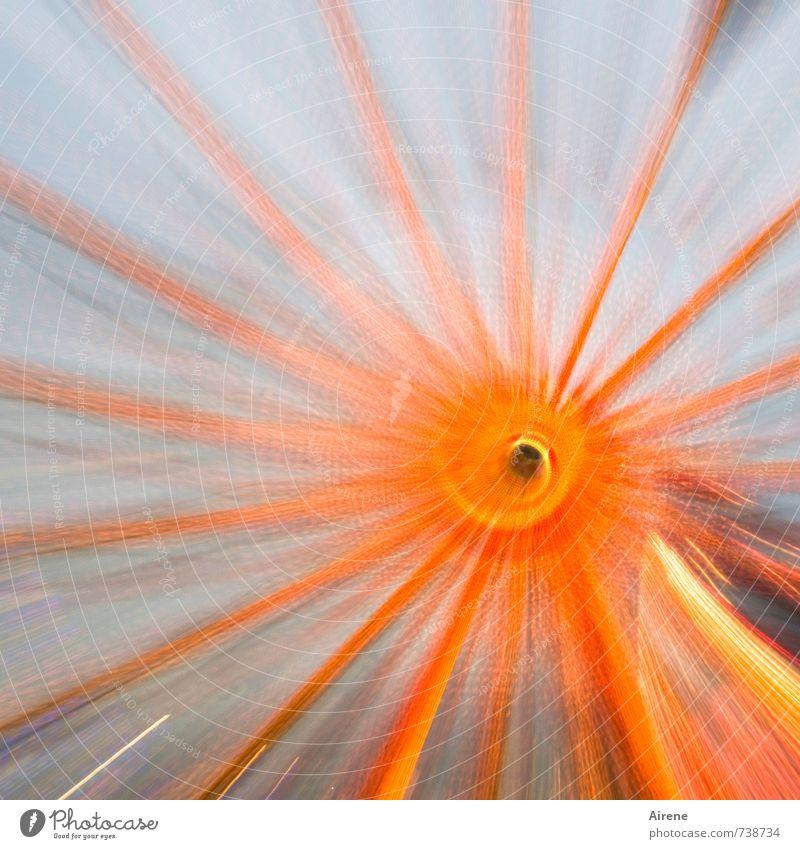 hullabaloo Feasts & Celebrations Oktoberfest Fairs & Carnivals Ferris wheel Carousel Sign Ornament Spiral Circular Spokes Movement Rotate Blue Orange Joy