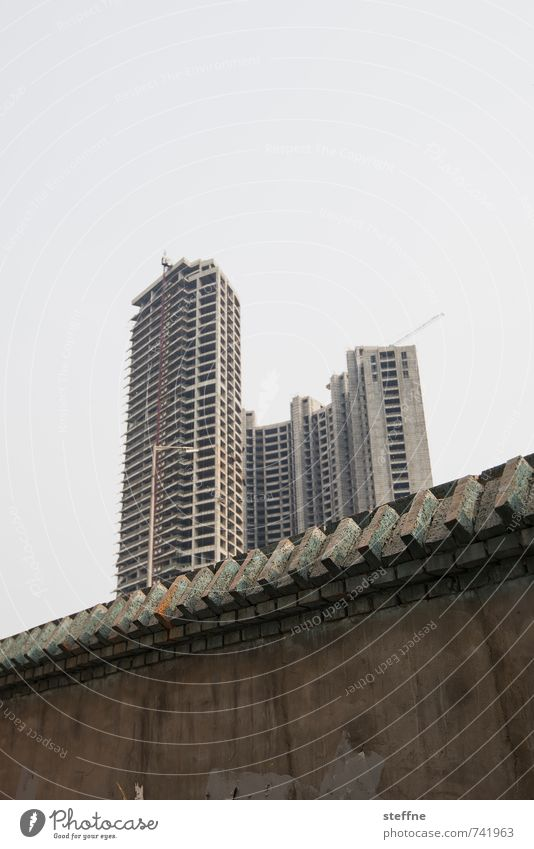Social housing Beijing China Town City life High-rise Overpopulated Downtown Modern Contrast