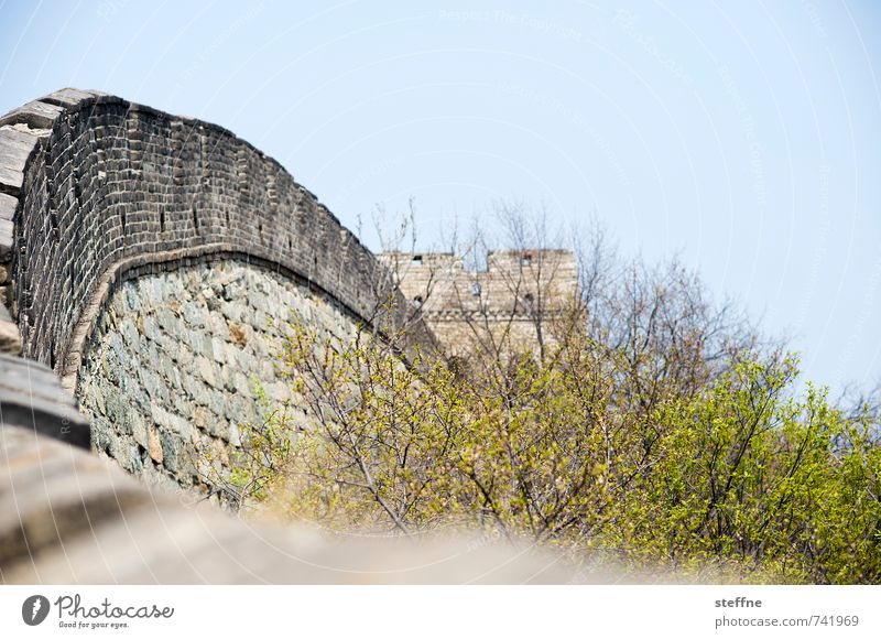 zestfully Beijing China Mutianyu Great wall big wall Tourist Attraction Landmark Spring vacation Protection
