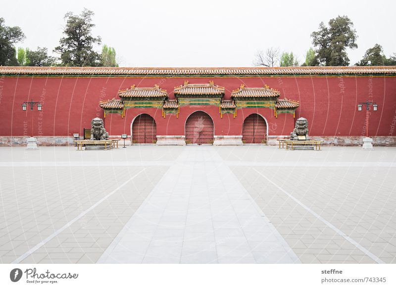 Wall (building) Wall (barrier) Arrangement Door Places Historic Harmonious Gate Meditation China Beijing Asian architecture