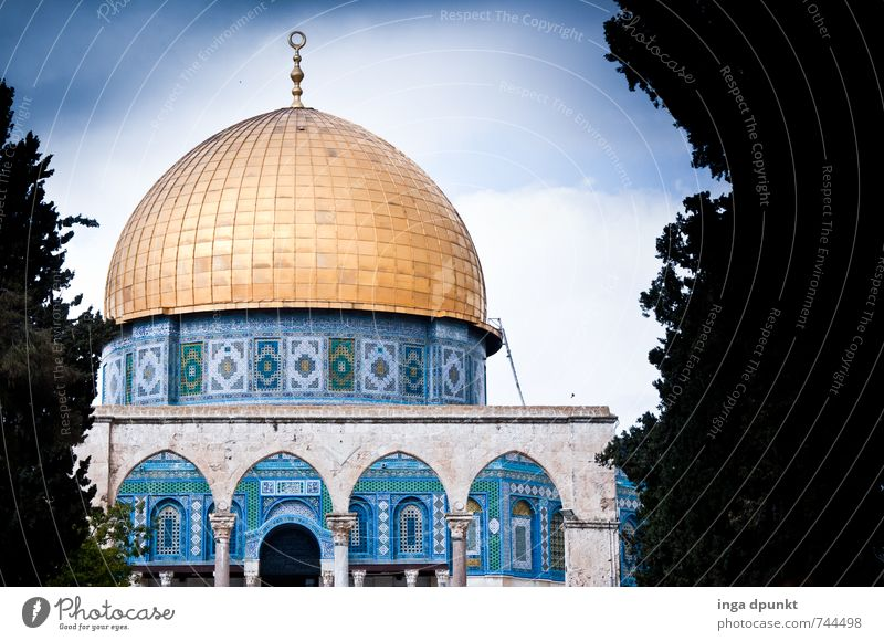 Vacation & Travel City Travel photography Architecture Tourism Downtown Landmark Capital city Tourist Attraction Old town Near and Middle East Israel Islam West Jerusalem Dome of the rock