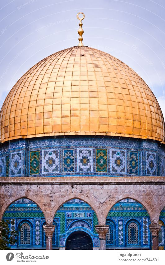 Vacation & Travel Blue Travel photography Religion and faith Tourism Old town Holy Famousness Near and Middle East Israel Islam West Jerusalem Dome of the rock
