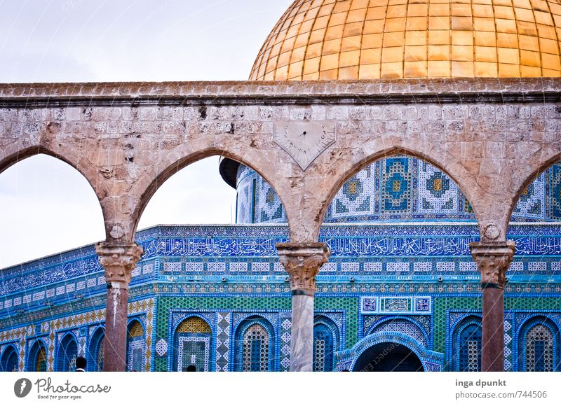 Vacation & Travel Blue Beautiful Religion and faith Tourism Landmark Tourist Attraction Old town Famousness Near and Middle East Israel Islam West Jerusalem Dome of the rock