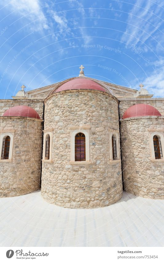 Thick things Crete Greece Ierapetra Religion and faith Church Chapel Belief Old building Architecture Historic Domed roof Vacation & Travel Travel photography