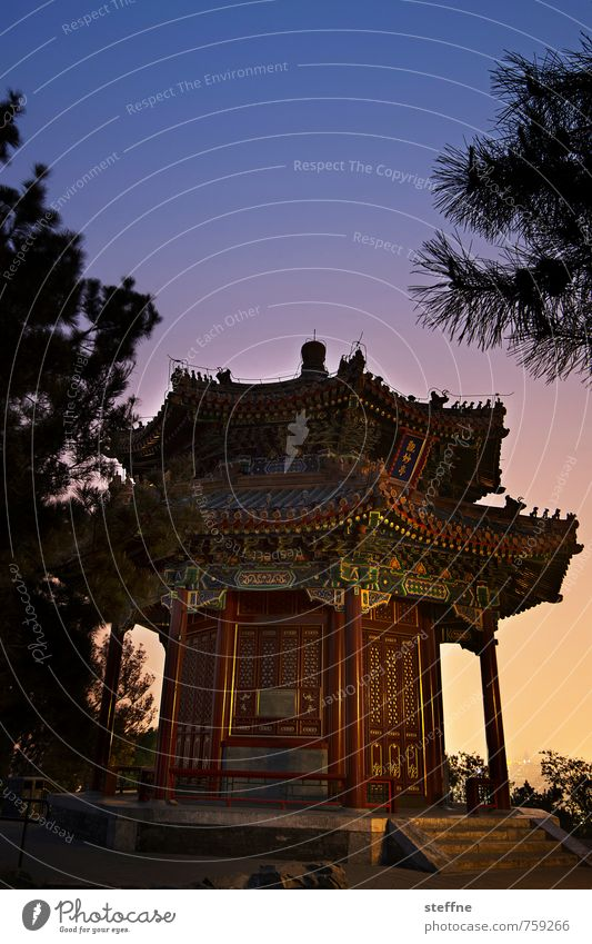 disgraceful Beijing China Historic Temple Sunset Kitsch Colour photo Copy Space top