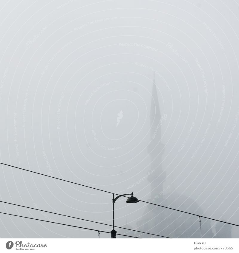 Mysterious shadows in the fog. Spring Fog Istanbul Turkey Downtown Deserted Tower Manmade structures Architecture Mosque Minaret Domed roof Tourist Attraction