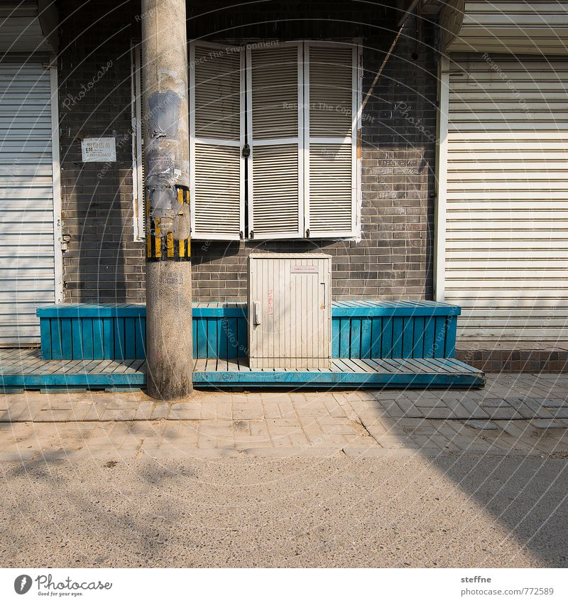 Hutong Beijing China Old town Facade Window Historic Alley Colour photo Exterior shot Deserted Copy Space bottom