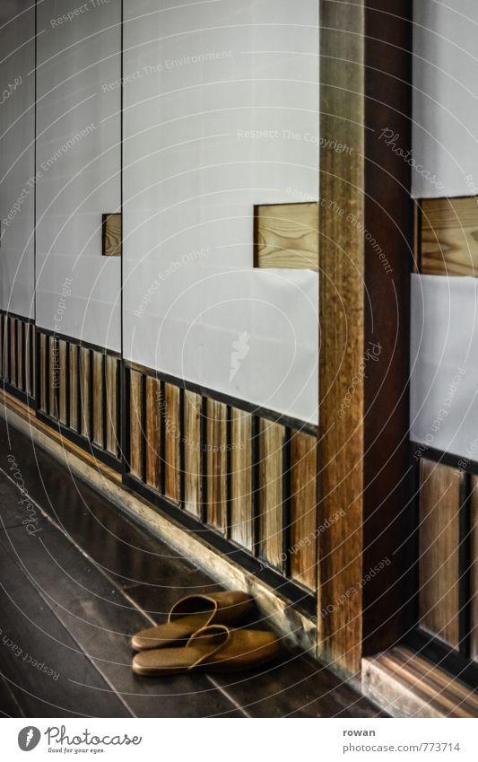 sliding door Door Exotic Hallway Living or residing Slippers Wooden floor Paper Japan Japanese Tradition Sliding door Colour photo Interior shot Deserted