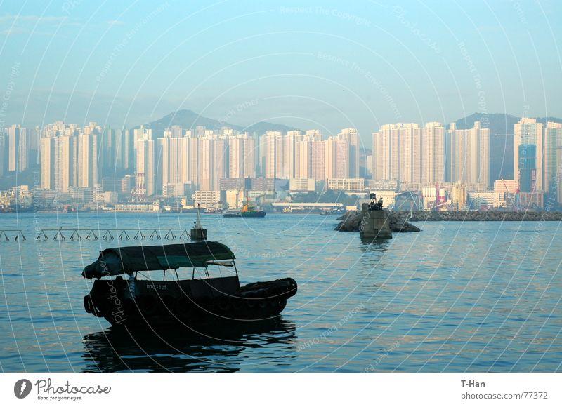 Boat alone, Hong Kong Hongkong a kung ngam san wan ho shau architecture boat Skyline contrast Wall (barrier)