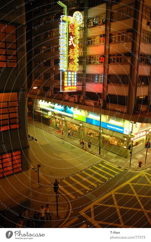 Lights, Hong Kong Hongkong Neon light Town central island street night view from escalator
