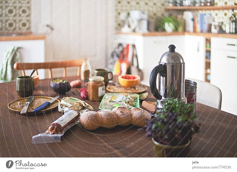 breakfast table Food Cheese Vegetable Fruit Roll Nutrition Breakfast Organic produce Vegetarian diet Beverage Coffee Espresso Crockery Plate Cup Cutlery Knives