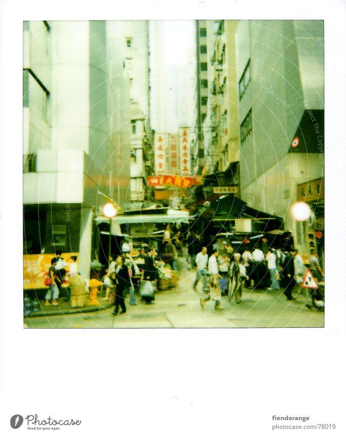 mu shi mu shishi shi Mandarin Hongkong Shopping Going Far-off places Flat (apartment) Street Human being Cantonese Polaroid Foreign