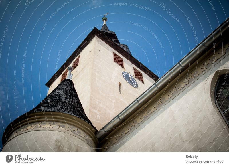Blue Wall (building) Architecture Wall (barrier) Religion and faith Facade Large Church Castle Belief Monument Dome House of worship