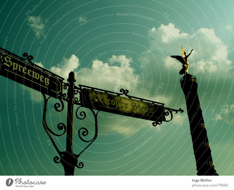 Sky City Clouds Berlin Wall (barrier) Art Germany Signs and labeling Large Places Tower Gate Historic Americas Capital city Tourist Attraction