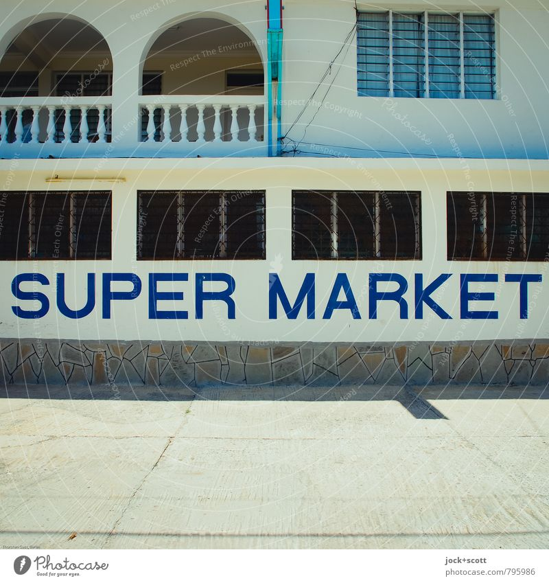 top deal Exotic Trade Infrastructure Illustration Typography Warmth Kenya House (Residential Structure) Places Supermarket Facade Window arch Air conditioning