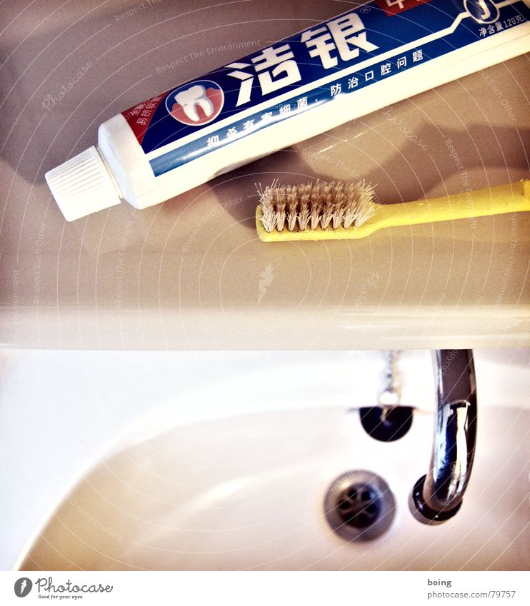 always strives to appear cultivated and educated Toothpaste Tube Toothbrush Sink Object photography Bright background Drainage Partially visible Detail