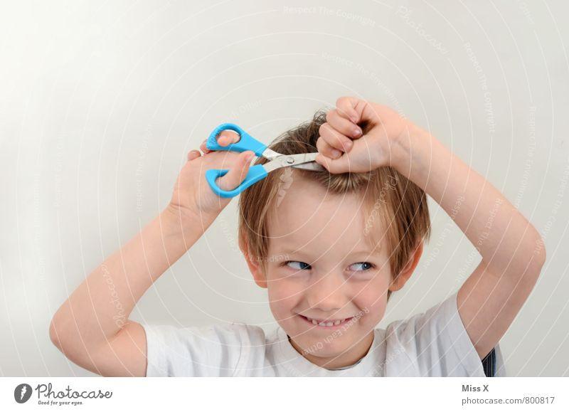 Hair akiri Beautiful Personal hygiene Hair and hairstyles Parenting Kindergarten Child Hairdresser Human being Masculine Boy (child) Infancy 1 3 - 8 years
