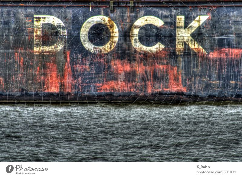 dock Environment Water Waves Coast Port City Harbour Navigation Container ship Watercraft Metal Steel Sign Characters Old Red Black Success Experience Mobility