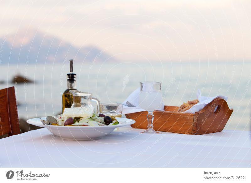 Vacation & Travel Ocean Food Glass Beverage Table Good Wine Crockery Bottle Bread Plate Alcoholic drinks Mediterranean sea Dinner Greece