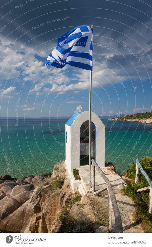 Someday I'll stay then do Vacation & Travel Tourism Summer Summer vacation Sun Beach Ocean Greece Europe Deserted Church Landmark Esthetic Blue White Flag