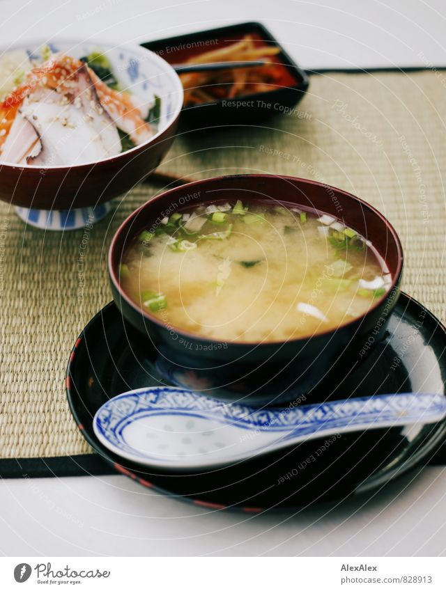 Eating Food Authentic Nutrition Fish Gastronomy Vegetable Delicious Appetite Fragrance Services Crockery Exotic Bowl Japan Dinner