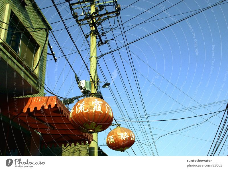 Sky Blue Line Energy industry Arrangement Network Characters Asia China Lantern Chaos Mixture Muddled