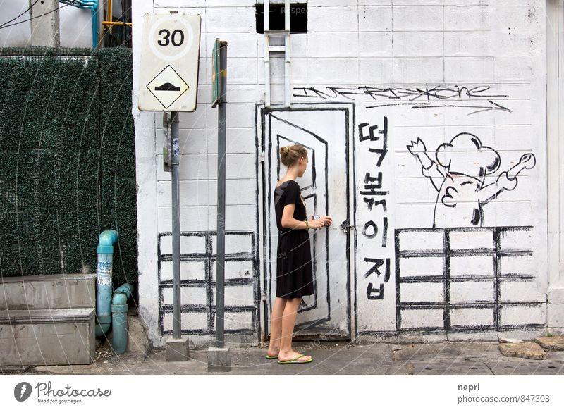 open to everything Human being Feminine 1 Art Bangkok Thailand Asia Town Facade Characters Graffiti Joy Curiosity Surprise Colour photo Exterior shot Day