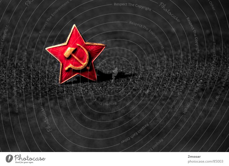 Red Gray Star (Symbol) Might Things Russia Landmark Hammer Adjectives Army Name badge Pin Ideology Medal Socialism Soviet Union