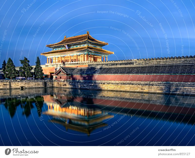 Vacation & Travel Old Blue Far-off places Exceptional Tourism Esthetic Trip Culture Asia Manmade structures Discover Downtown Capital city Tourist Attraction China