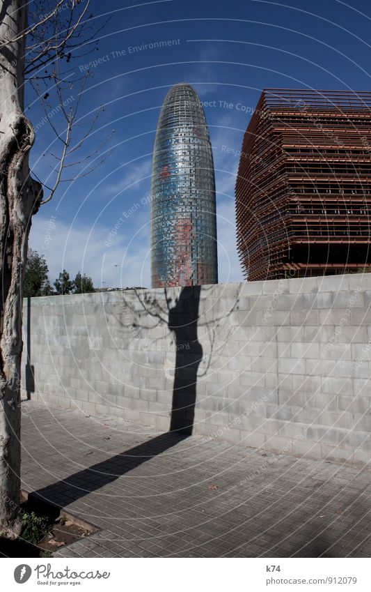 Torre Agbar Sky Tree Barcelona High-rise Building Architecture Office building Wall (barrier) Wall (building) Landmark Stone Concrete Glass Metal Glittering