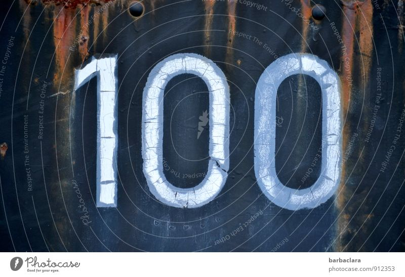 The iron 100. Carriage Railroad Steamlocomotive Metal Rust Sign Digits and numbers Old Historic Blue White Senior citizen Transience Change Value Time