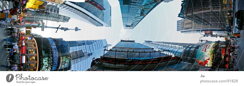 City House (Residential Structure) Street Above Business Tall Large Modern High-rise Perspective Level Under Advertising Rotate Panorama (Format) Sporting event