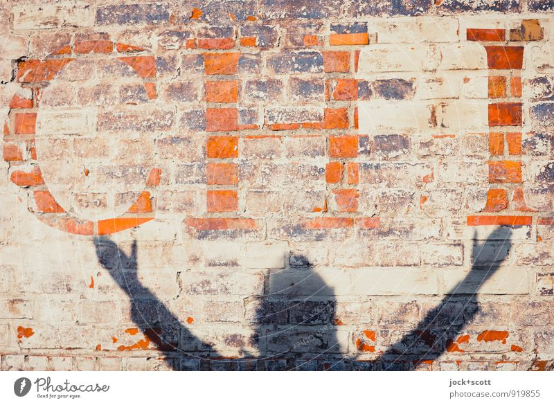 CHI, OOMMMMM Harmonious Meditation 1 Human being Typography Wall (barrier) Exclamation Word Relaxation To hold on Dream Fantastic Contentment Force Goodness
