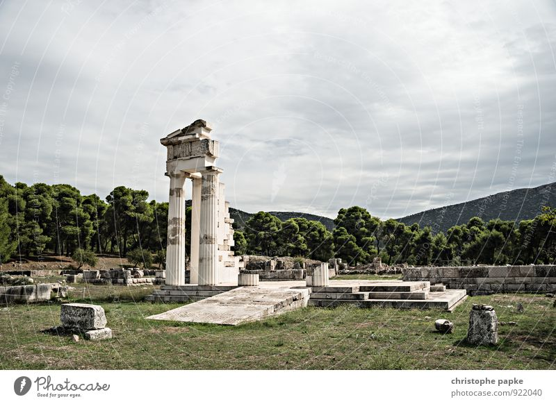 Greek building ruin Vacation & Travel Tourism Sightseeing Summer vacation Architecture Sky Clouds Park Epydaurus Manmade structures Tourist Attraction Monument