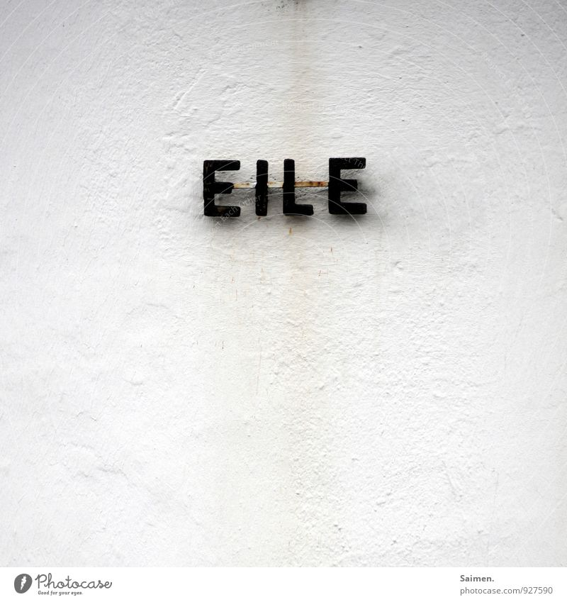 White Relaxation Wall (building) Wall (barrier) Facade Characters Letters (alphabet) Haste Stress Word Fast moving