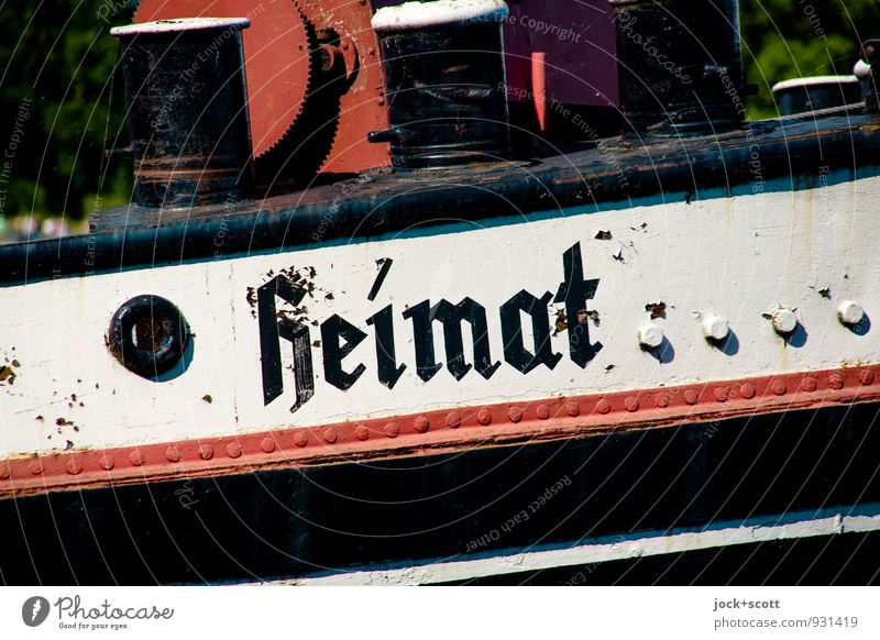 native place Trip Logistics Typography Summer Beautiful weather Berlin Inland navigation Steel Rust Stripe Word Home country Historic Maritime Original Red