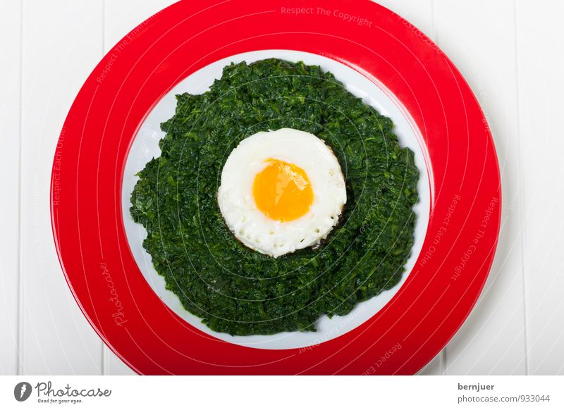 bull's eyes Food Organic produce Vegetarian diet Plate Cheap Good Hot Round Yellow Green Red White Spinach Vegetable Fried egg sunny-side up Egg Concentric Dish