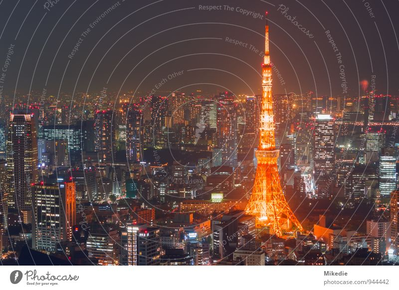 City House (Residential Structure) Architecture Building Freedom Orange High-rise Large Tower Romance Manmade structures Skyline Capital city Landmark Downtown