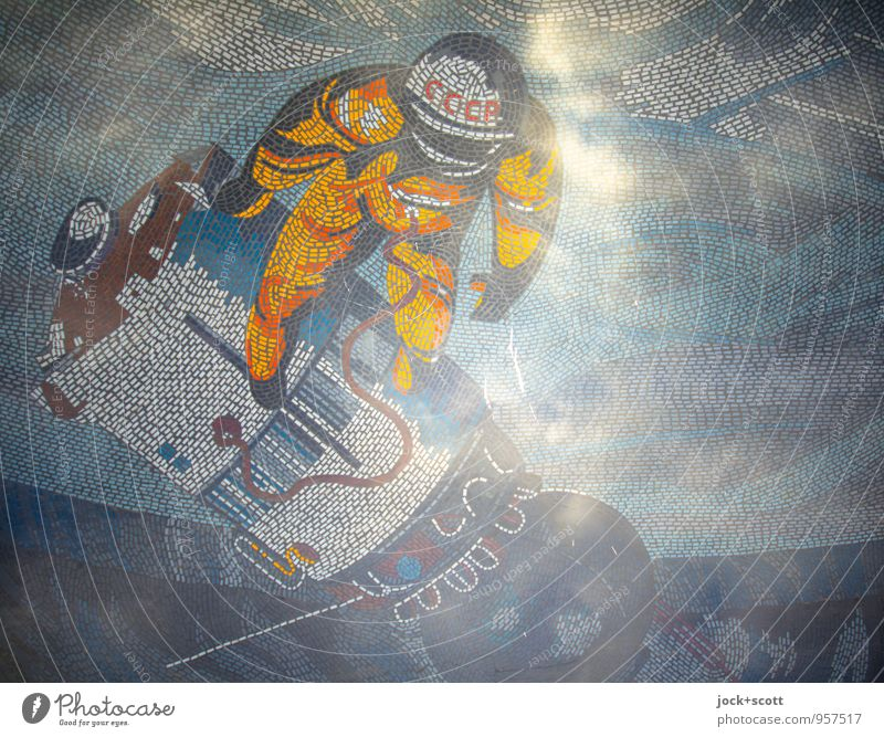 cosmic visitor Loneliness Stone Earth Free Success Future Adventure Retro Infinity Target Universe Double exposure Effort Expedition Endurance Atmosphere