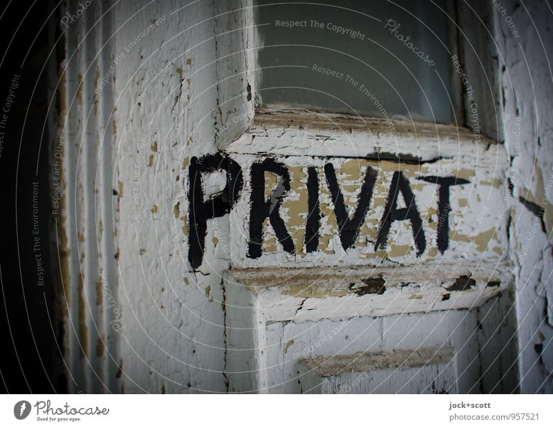 privately guarded Far-off places Style Wood Living or residing Door Retro Simple Signage Uniqueness Protection Safety Mysterious Belief Desire Firm Border