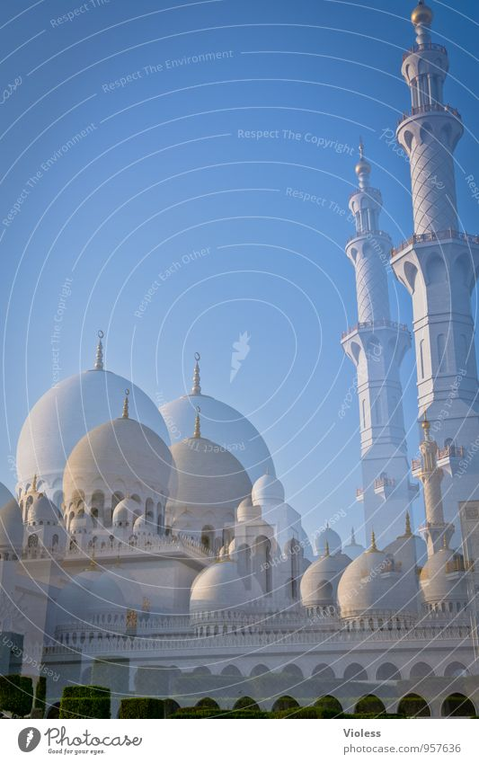 ohhh blurred... Capital city Manmade structures Building Architecture Tourist Attraction Landmark Monument Historic Religion and faith Allah Islam Mosque
