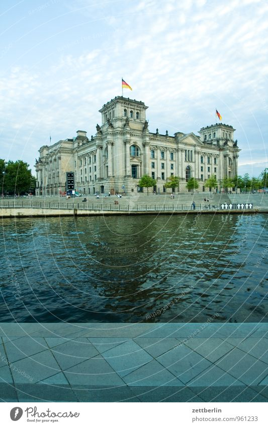 German Bundestag Architecture Berlin Capital city Seat of government Government Palace Spreebogen River Channel Water Parliament Facade Building Landmark