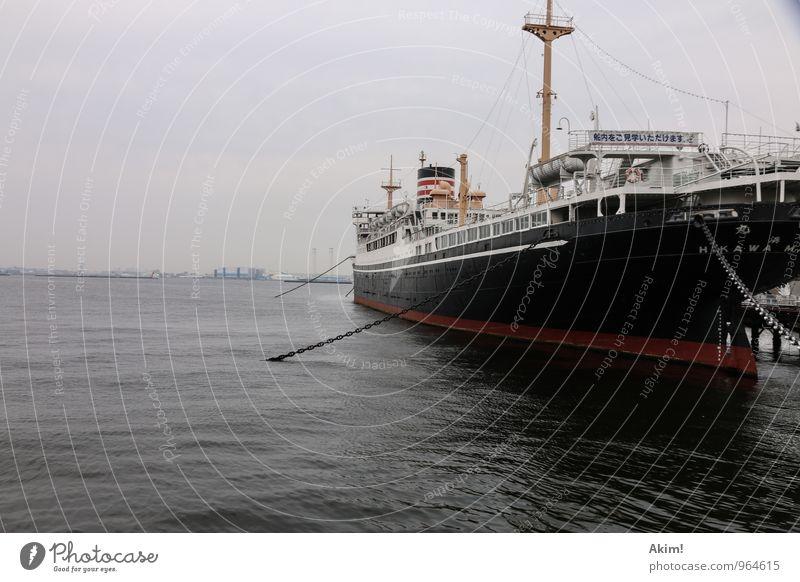 at anchor Navigation Inland navigation Steamer Harbour Anchor Wait Historic Water Ocean Logistics Come Break open Longing Watercraft Adventure Sailor Yokohama