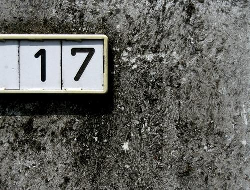 Trick 17 Wall (building) Plaster Rough Concrete Wall (barrier) Badge Digits and numbers Arrange Detail Stone Structures and shapes Signs and labeling