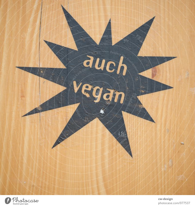 Healthy Eating Wood Food Fruit Signs and labeling Nutrition Characters Joie de vivre (Vitality) Signage Shopping Star (Symbol) Vegetable Organic produce