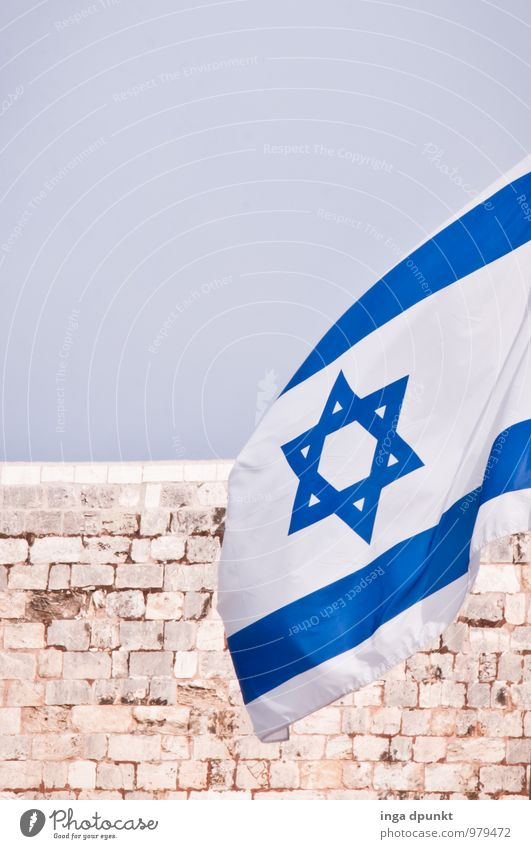 Wall (barrier) Uniqueness Sign Flag Real estate Politics and state Near and Middle East Israel West Jerusalem East Jerusalem Form of government